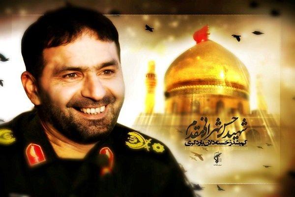 برادر شهید تهرانیمقدم درگذشت