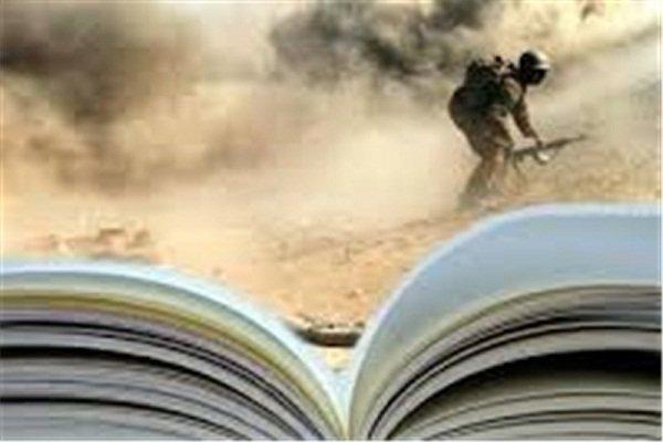 نهمین نمایشگاه ملی کتاب دفاع مقدس در کرمان آغاز به کار کرد