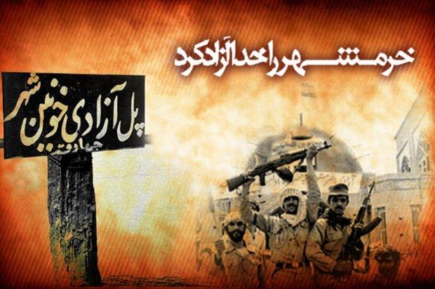 پیام وزیر ارشاد به مناسبت سالروز آزادسازی خرمشهر