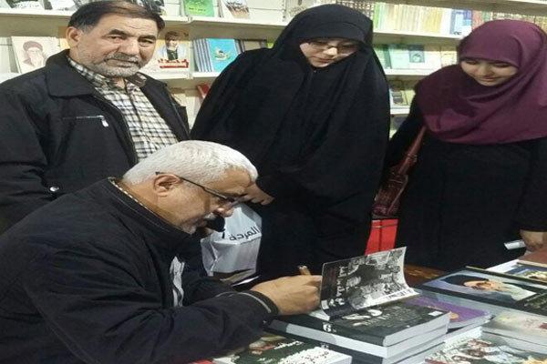مراسم جشنامضای کتابهای گلعلی بابایی در بیروت برگزار میشود