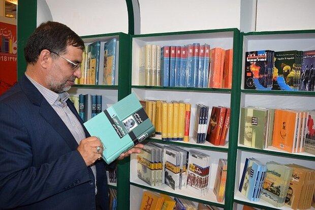 کتابفروشی مرکز اسناد و تحقیقات دفاع مقدس بازگشایی شد