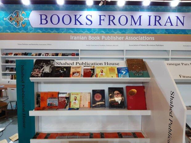 برپایی غرفه نشر شاهد در نمایشگاه بینالمللی کتاب فرانکفورت