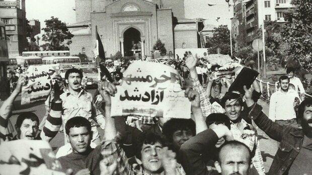 فتح خرمشهر نماد قوی شدن و مظهر خودباوری ملی/نقطه عطف تاریخی