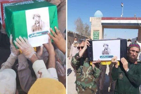 دستور رهبری برای خاکسپاری شهید نسیم افغانی/پایان جستجوی خانواده